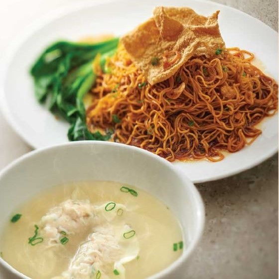 Dry Egg Noodles with Dumpling Soup