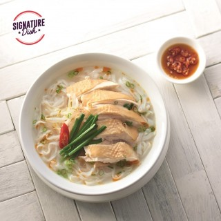 Ipoh Kway Teow Soup With Steamed Kampung Chicken