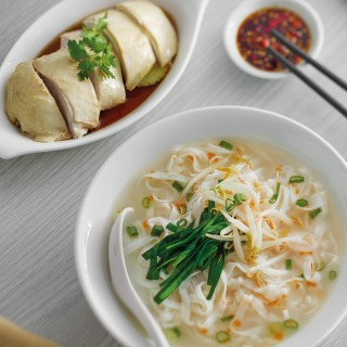 Ipoh Kway Teow Soup with Steamed Chicken