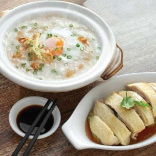 Chicken Porridge with Egg + Steamed Chicken