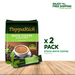 [2 Pack] PappaRich Stevia White Coffee (30g x 12s)