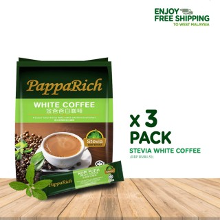 [3 Pack Bundle] PappaRich Stevia White Coffee (30g x 12s)