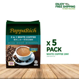 [5 Pack Bundle] Papparich White Coffee 2in1 (25g x 12s)