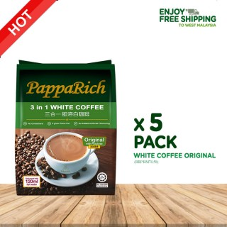 [5 Pack Bundle] Papparich White Coffee 3in1 (30g x 12s)